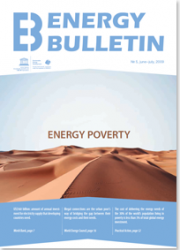 №5, 2009 Energy poverty