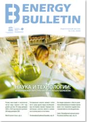 №6, 2009 Наука и технологии: возобновляемый энергетический ресурс третьего тысячелетия