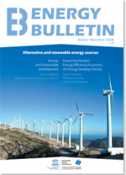 №2, 2008 Alternative and renewable energy sources