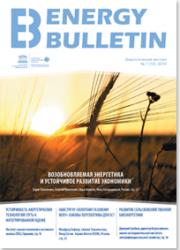 №13, 2012 Возобновляемая энергетика и устойчивое развитие экономики