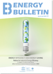 №4, 2009 Energy Efficiency and Energy Savings