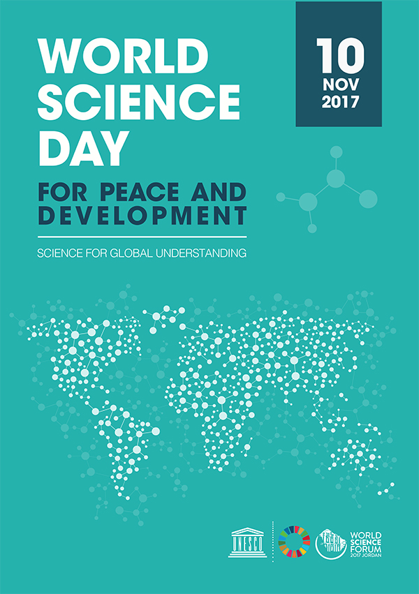world science day poster 2017
